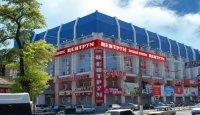 ТРЦ Центрум, Симферополь, Севастопольская