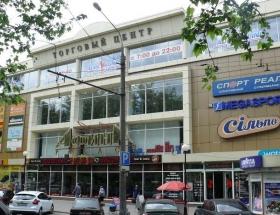 ТЦ Афіна Palace, Запоріжжя
