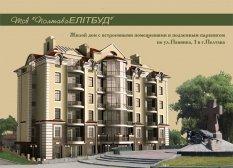 Новобудова, Полтава, Панянка