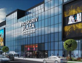 ТРЦ Proskuriv Plaza, Хмельницкий