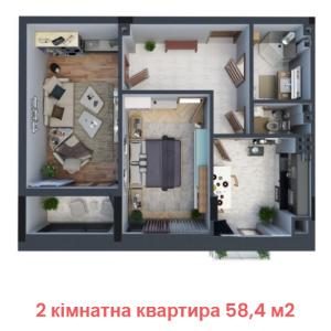 ЖК Новый Проспект, Черновцы