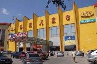 Торгово-розважальний центр Велес м. Івано-Франківськ