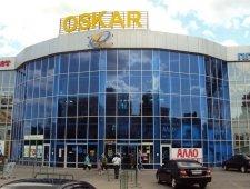 Торговый центр Оскар, Херсон
