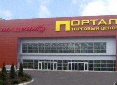 ТЦ Портал, Харьков, пр. Гагарина