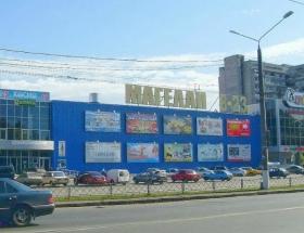 ТРК Магелан, Николаев