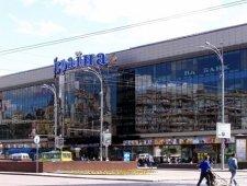 Універмаг Україна, Київ, пл. Перемоги