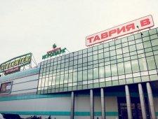 ТЦ City Center Котовський (Сіті центр), Одеса
