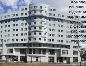 ТД Десна, Київ, Кібальчіча