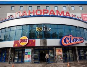 ТРК Панорама Плаза, Івано Франківськ