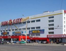 ТЦ Sun City Plaza  (Сан Сіті Плаза), Харків, пр. Московський
