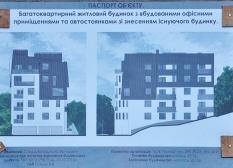Новобудова, Львів, Бойківська