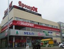 Торговий центр Ярмарок, Житомир