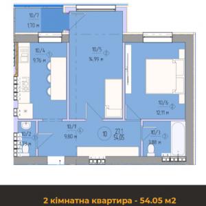 ЖК Брест, Ужгород
