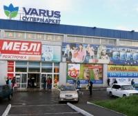 ТЦ Варус, Кривой Рог, Косыгина