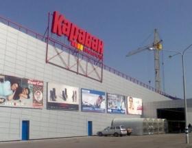 ТРЦ Караван, Харьков