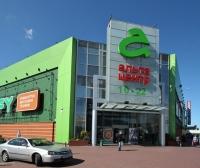 ТК Альта Центр, Киев