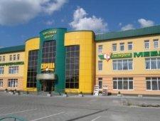 Торговый центр Европа, Луцк, К. Карого