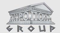 Акрополь Груп