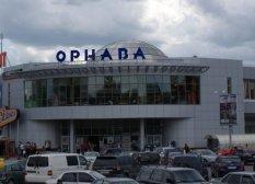 Торговий центр Орнава, Тернопіль, Живова