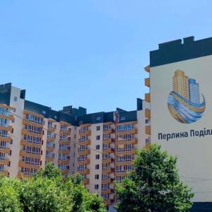ЖК Перлина Поділля, Вінниця
