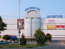 ТЦ Космос сіті, Запоріжжя