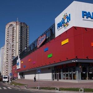 ТРЦ РайОН, Киев, Лаврухина, Бальзака