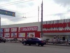 Торговый центр Европорт, Херсон, Николаевское шоссе