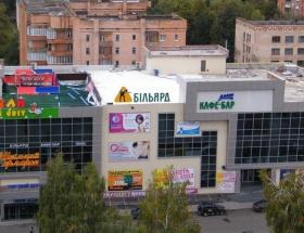 ТЦ Арена, Рівне, Київська