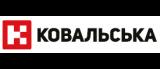 Ковальская
