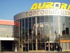 Торговый центр Аврора, Луганск