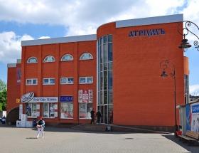 ТЦ Атриум, Хмельницкий