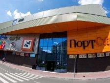 Торгово-развлекательный комплекс Порт City (Порт Сити), Луцк