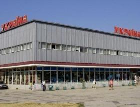 Универмаг Украина, Ужгород, пр. Свободы