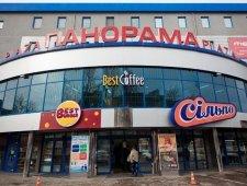 Торгово-розважальний комплекс Панорама Плаза, Івано-Франківськ