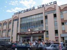 Торговий центр Житній, Житомир