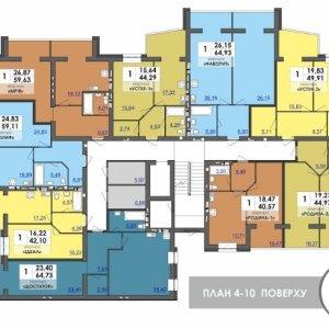 ЖК Парус, Черноморск