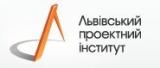 ЛПІ, Львівський Проектний Інститут