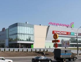 ТРЦ Лавина, Сумы