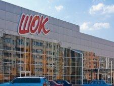 Торговий центр Шок, Вінниця, Келецька