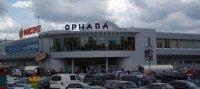 ТЦ Орнава, Тернополь, Живова