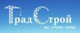 ГрадСтрой, група компаній