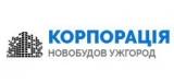 Корпорація новобудов Ужгород