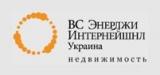 ВС Енерджи Интернейшнл Украина