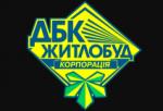 ДБК Житлобуд
