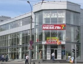 ТЦ Лампада, Хмельницкий, Черновола