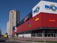 Торгово-развлекательный центр РайОН, Киев, Лаврухина, Бальзака