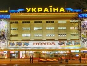 ТЦ Україна, Запоріжжя