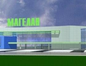 Торгово-развлекательный комплекс Магелан, Полтава