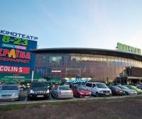 ТРЦ Магелан, Киев