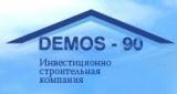 Демос 90
